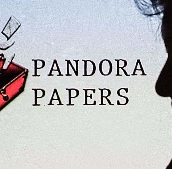 Pandora Papers Nigeria: Everything You Should Know (Explainer)