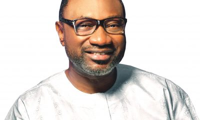 FBN Denies Awareness Of Otedola's Acquisition Of Major Stakes